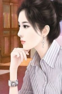Tiên Hôn Hậu Ái