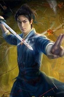 Thiên Tài Tướng Sư