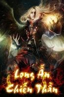 Long Ấn Chiến Thần