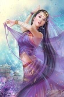 Tần Nhượng Thư