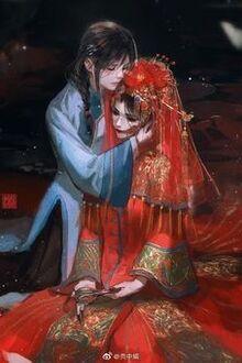 Trúc Mã Hồ Ly Bẫy Vợ