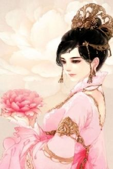 Lưu Manh Hoàng Phi