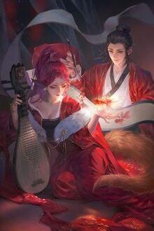 Ỷ Thiên Chi Lâm Cửu