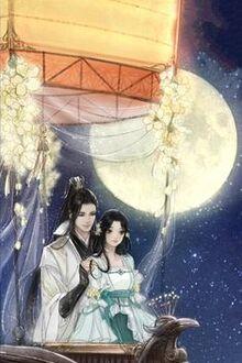 Hứa Tiên Chí