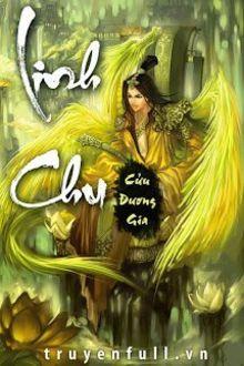 Linh Chu
