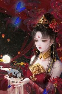Y Lộ Phong Hoa