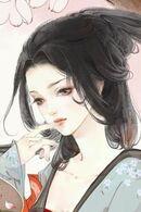 Thanh Ti