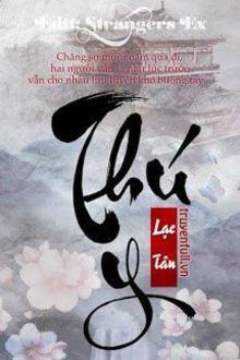 Thú Y - Lạc Tân