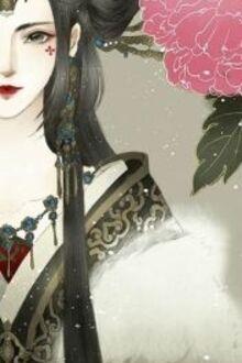 Ma Nữ Ngàn Năm: Ta Không Muốn Yêu, Ta Chỉ Muốn Siêu Thoát