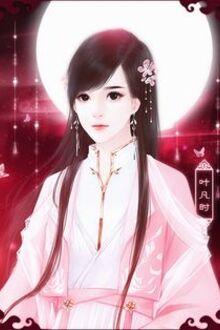 Nữ Vương Xuyên Qua Làm Thái Tử Phi: Thiên Hạ Này... Bổn Tọa Muốn!