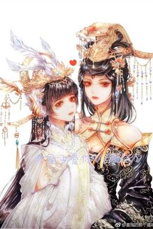 Hồng Hoang Nữ Đế