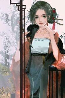 Cô Nương, Thỉnh Tự Trọng