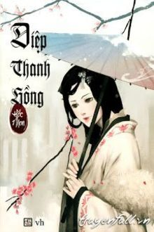 Diệp Thanh Hồng