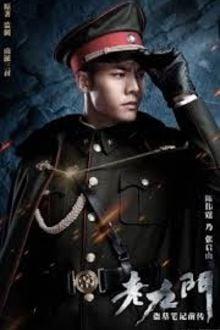 Toàn Thủ Đô Đế Quốc Đều Biết Tướng Quân Muốn Ly Hôn