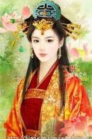 Thái Tử Phi