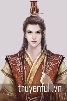 Túc Vương Thiên Tuế