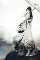 Bản Sắc Nữ Đế