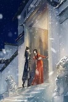 Hàn Băng Ngưng Tuyết