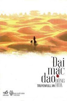 Đại Mạc Dao