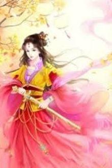Tần Giản