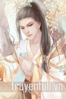 Ngự Hoàng