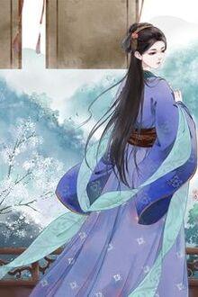 [Bảng Phong Thần] Xuyên Qua Thành Tỳ Bà Tinh